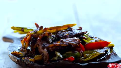 Li Ziqi: The Soul Of Sichuan Cuisine -- Sichuan Broad Bean Paste