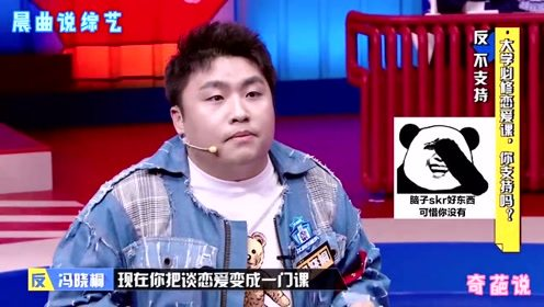 冯晓桐搞笑集锦,歇后语大神上线,笑翻全场!
