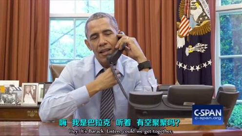 奥巴马发布自黑视频,离职总统后的生活怎么过