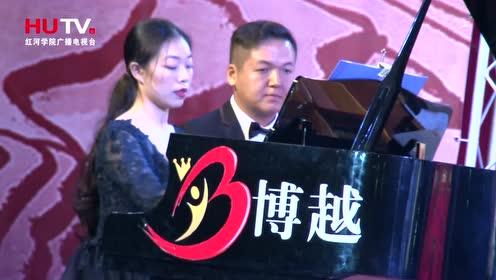 畅享红河合唱专场音乐会