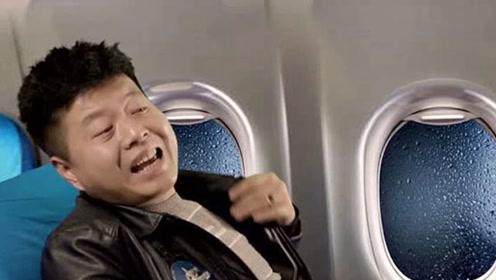 短剧:小伙坐飞机,谁料中途却要开窗户透气,