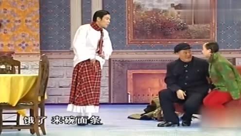 赵本山小品《不差钱》,看一遍笑一遍,实在是