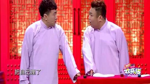 相声:刘骥张瀚文花式秀兄弟情逗乐全场,张国