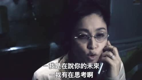 日本搞笑创意广告:你想娶我女儿?小伙子你有