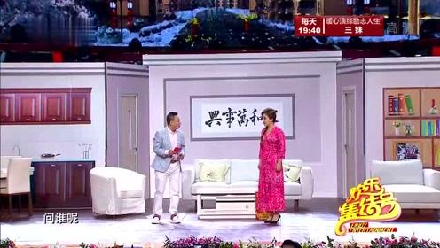 小品孙涛邵峰演绎的作品,表演的内容真逗
