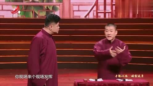 卫视春晚相声:曹云金刘云天带来小品《主角与