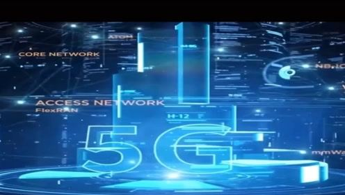 5G科技进入我们的生活,会带来哪些改变?|双语