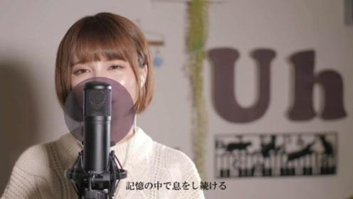 歌手 uru