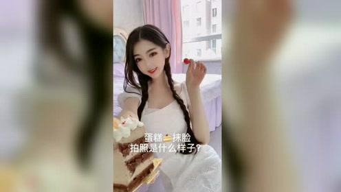 沈阳第一美女主播体验下蛋糕抹脸自拍的感觉