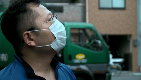 中国男子体验日本特殊清扫 结束后竟把衣服全脱了
