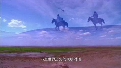 佛教文化最早传入中国的因缘契机