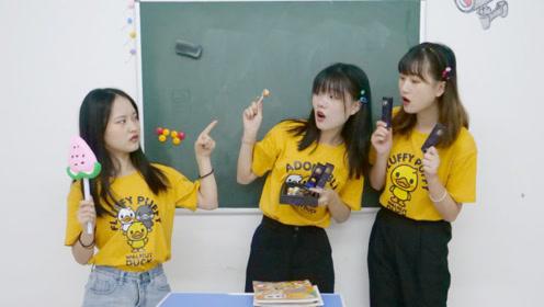 短剧:老师太抠门吃独食,没想学生做出巨型西瓜棒棒糖,真厉害