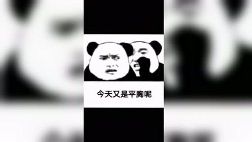 搞笑聊天视频:没什么大不了的,除了X
