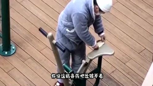 搞笑视频:大哥啊,你这操作属实太豪横了