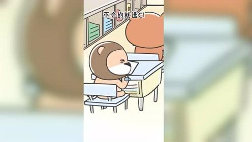 猪王子:人生处处都是有惊喜!真是幸运女神眷