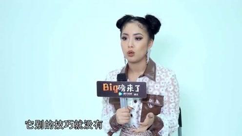 王菊教授化妆技巧,陈道明的敬业感动导演,朱丹坦言脱口秀和主持区别!