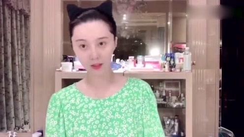 范冰冰收工后护肤自拍,戴猫耳发卡肤白貌美,