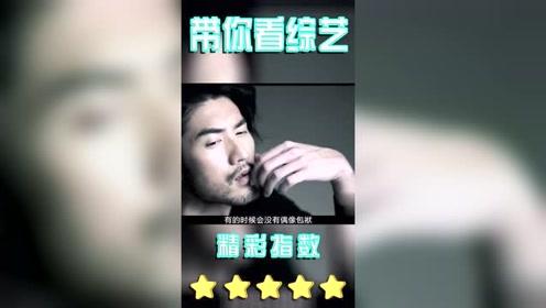 高以翔珍贵采访视频,讲述王沥川背后的故事,太优秀了!