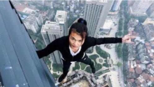 高空挑战第一人坠亡瞬间,镜头记录下绝望10秒,