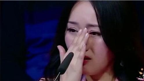 催泪!杨钰莹遇昔日荧幕情侣,零距离相拥演唱,感动泪奔了