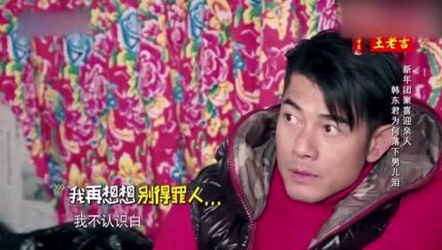 白发男子突然亮相,郭富城看后震惊!这个人可是他三十年的挚友!