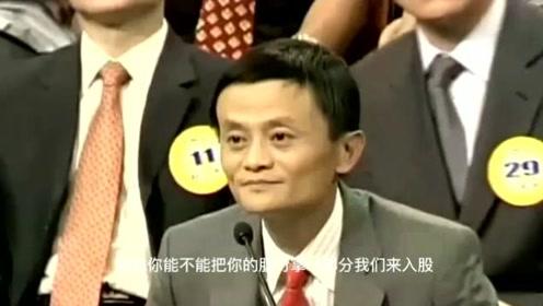 购乐网创始人要整合礼品行业成集团公司,马云说很难!