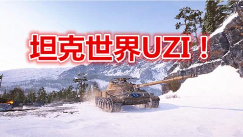 坦克世界:游戏里面永远滴神,可怜的183被疯狂玩耍!