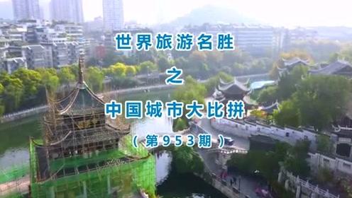 贵州贵阳与安徽芜湖的2020上半年GDP来看,两者成绩如何?