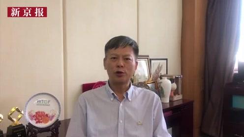 李宝春:疫后全球旅游重启,分享北京宝贵经验