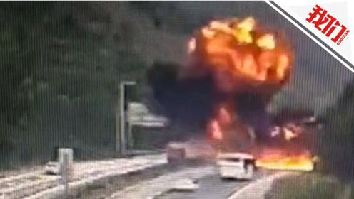 """京港澳高速广州段一槽罐车着火 现场腾起""""蘑菇云""""火光冲天"""