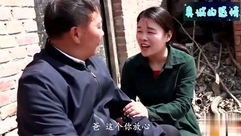 三个儿女对父亲不管不顾,养女卖猪养父亲,老家拆迁后儿女后悔了