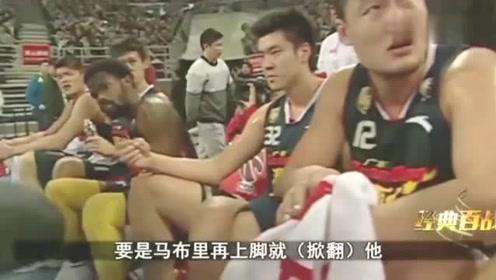 CBA总决赛马布里恶意上腿,李春江大吼队员给他掀翻