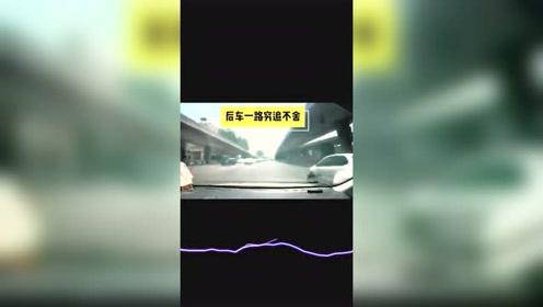 后车加塞被拒,追上视频车想别车被撞