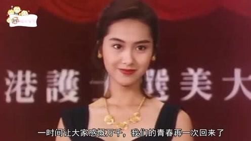 朱茵复出,2条视频重现剧中的经典笑容,瞬间吸