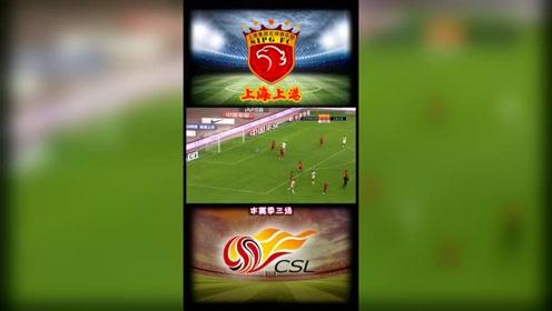 #足球 #中超 #上海上港 #青岛黄海青岛 今晚八点交锋!