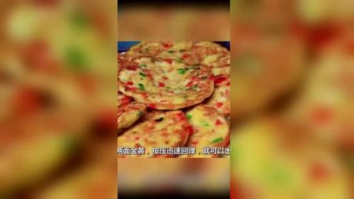 又软又香韩式早餐饼,五分钟就搞定,小孩子吃特别有营养!