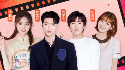 新歌推荐:杨超越《小红象》魔性洗脑,刘宇宁深情献唱甜蜜OST