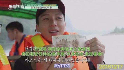 韩国人桂林旅游,感慨桂林山水:太美了!桂林山水甲天下