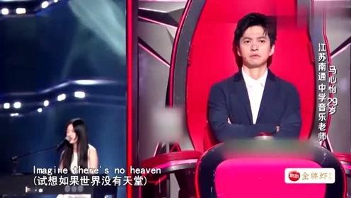 中国好声音:美女音乐老师,拥有独特音色,一段副歌秒获三转!