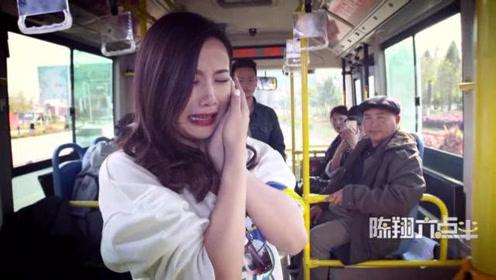 陈翔六点半:闰土球球在公交车偶遇,闰土的思想出了点问题