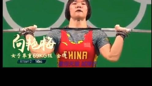 中国体育军团夺冠瞬间,看了真让人激动