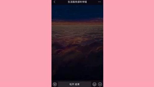 生活服务部+公关礼仪部视频2
