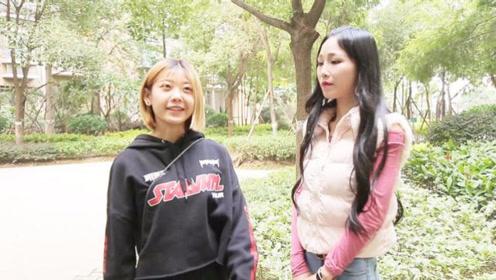 闽南语搞笑视频:美女意外撞见情敌,只用一招将其击败