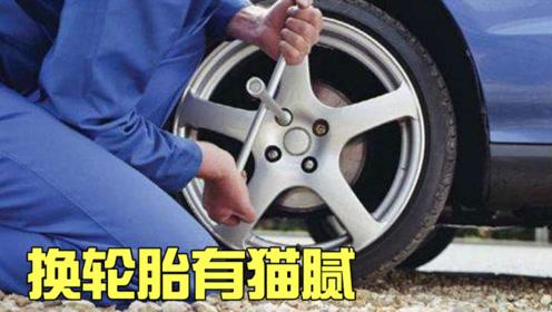 汽车轮胎到底是厚的好还是薄的好?听内行人说完,车主:被坑惨了
