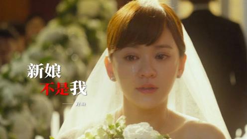 一首《新娘不是我》催泪好听,多么伤痛的经历,才能写出这样的词