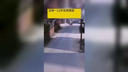 玉林一11岁女孩骑自行车被3名骑电动车的陌生女孩强行拉倒