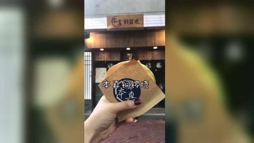 来广州必吃的四条美食街,你去过几条?