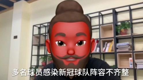 意甲:皮帅执尤文新赛季首秀,桑普能否全身而退?