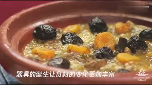 第三集美食大盘点! 蟹黄酥叫花鸡, 罗布烤鱼蟹酿橙!