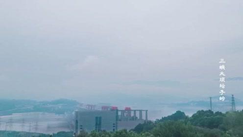 世界水电之都,来宜昌旅游必须去三峡大坝打卡